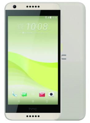 HTC DESIRE 650 lleva a un nuevo nivel la diversión
