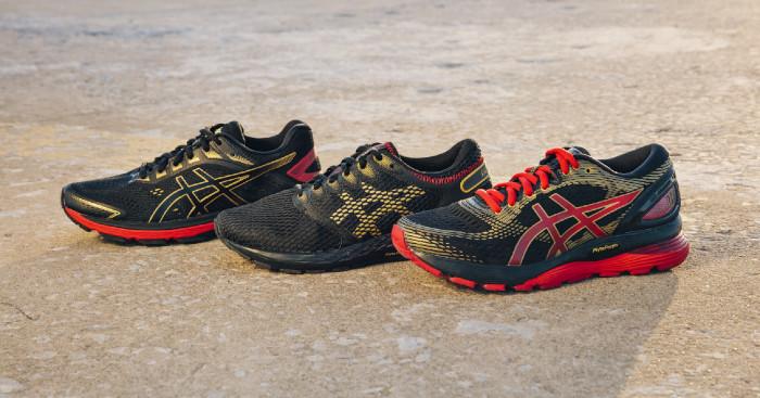 Metaride, un calzado que te pone en movimiento ahorrando energía