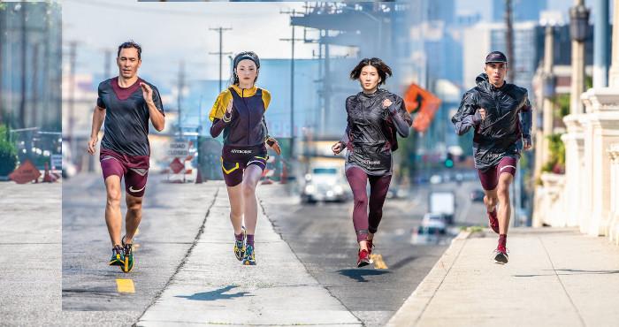 Nike colabora con Jun Takahashi para una nueva colección de running