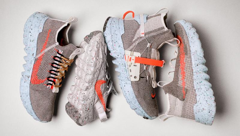 Nike presenta: La Colección Nike Space Hippie