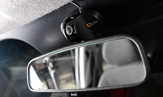 DiDi: primera aplicación en México con cámaras de seguridad