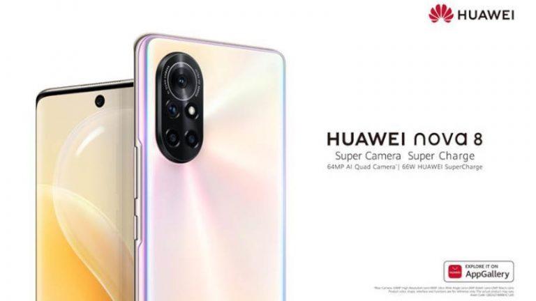 Huawei presenta HUAWEI nova 8: explora más y alcanza mayores logros