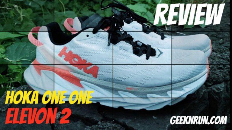 Hoka One One Elevon 2, el calzado perfecto para correr en la ciudad (Review)