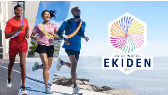Únete al ASICS World Ekiden 2021